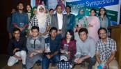 IUB organises Career Symposium on Public Health