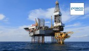 Daewoo secures deal to explore offshore Block-12