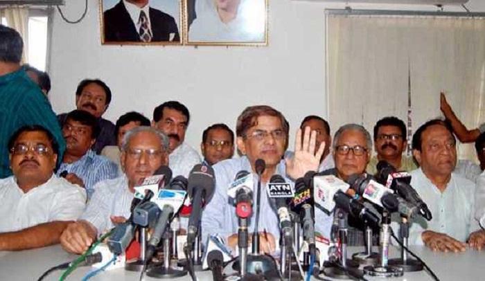 Chain of command in BNP breaks down