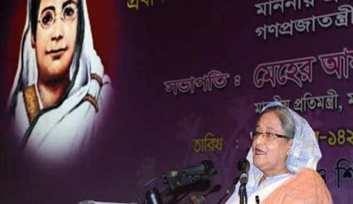 PM says, Bangladesh a role model in women development