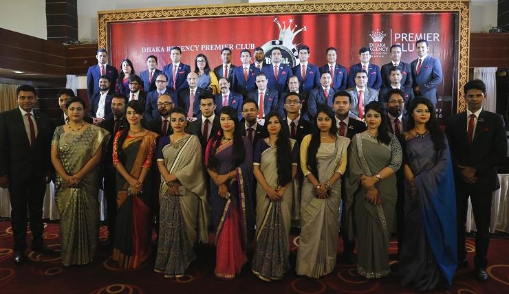 Dhaka Regency's Royal Night 2016