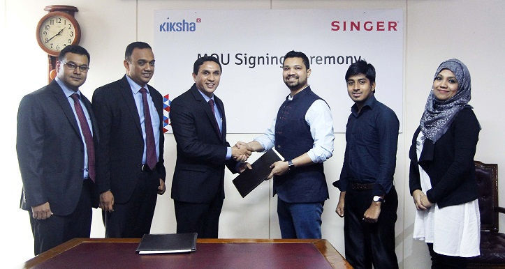 SINGER Products now available on kiksha.com