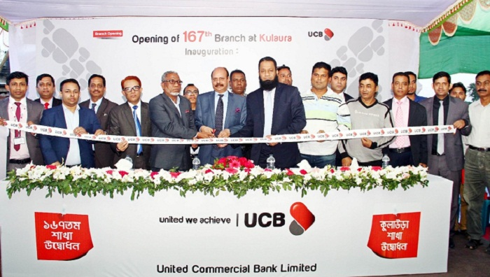 UCB opens 167th Branch at Kulaura in Moulvibazar