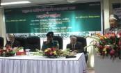 Anti militancy meeting held at MIU