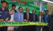 FSIBL's Homna Branch inaugurated