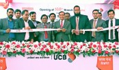 UCB opens 168th Branch at Kasba in Brahmanbaria