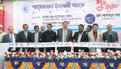 100th Branch of Shahjalal Islami Bank opened at Hat Gopalpur in Jhenidah