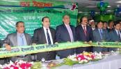 First Security Islami Bank Ltd. inaugurates Chhatak Branch