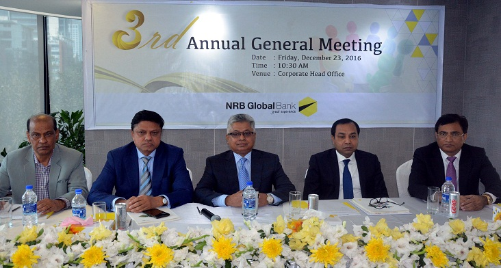 3rd Annual General Meeting of NRB Global Bank held on December 23