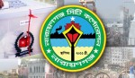 NCC polls: AL got 19,  BNP 15, others 2  councillor posts