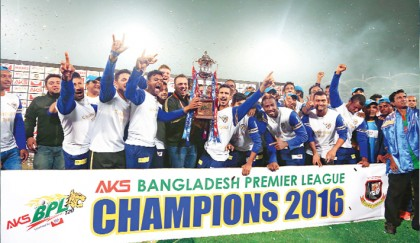 The highlights reel of BPL 2016