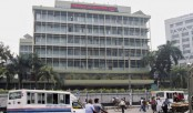 Bangladesh Bank fortifies security to prevent cyber heist