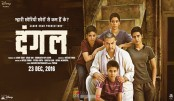 Aamir Khan film Dangal crosses the 100-crore mark
