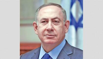 Netanyahu orders UN ties review