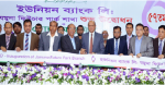 Union Bank opens Jamuna Future Park branch