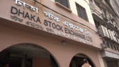 DSE, CSE witness upward trend in early hour of trading