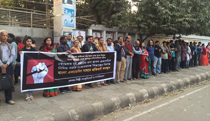 bangla academy takes punitive action against 20