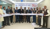 SJIBL inaugurates its' 102nd Branch at Chalakchar Bazar in Narsingdi