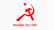 Bam Morcha threatens movement if gas tariff hiked