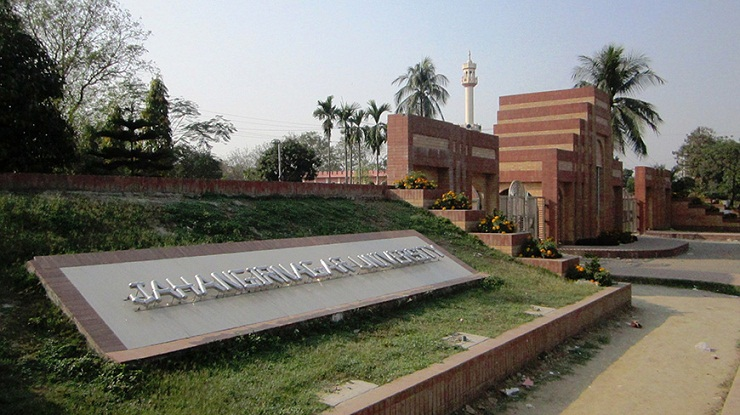 Jahangirnagar University VC lays foundation stone of Information Technology building