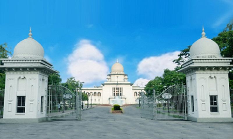 Judiciary mourns Justice Bazlur Rahman's death