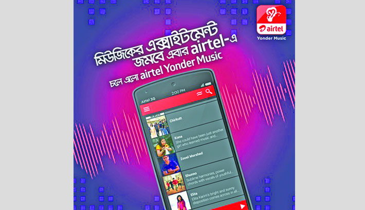 Airtel Yonder Music App Now Available For Ios Users 195993