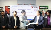 Square InformatiX-Express Leather sign business deal