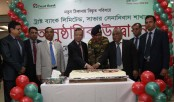 Trust Bank's relocated Savar cantonment branch inaugurated