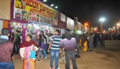 Agartala book fair will be inaugurated in Feb 11
