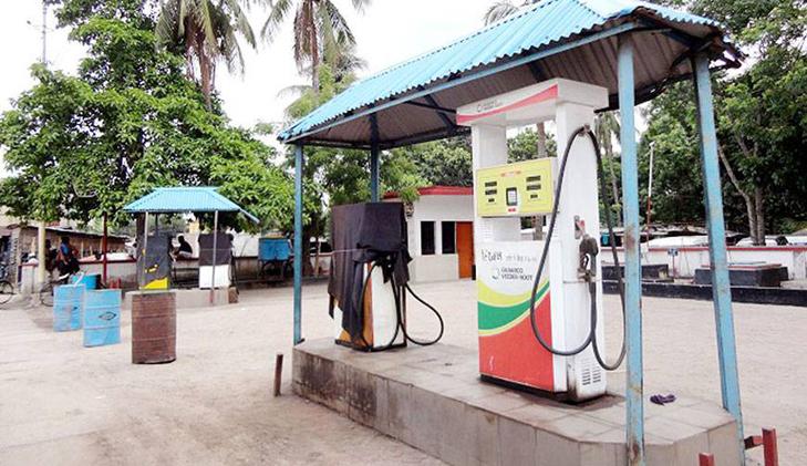 CPD wants fuel price, exchange rate adjustment for economic growth