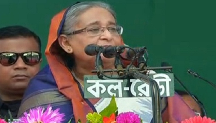 Prime Minister Sheikh Hasina says development of Bangladesh halted after assassination of Bangabandhu in 1975