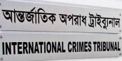 Tribunal takes charges against 3 war criminals into cognizance