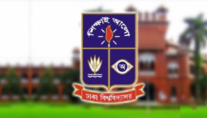 Hindi Chair to be set up at Dhaka University