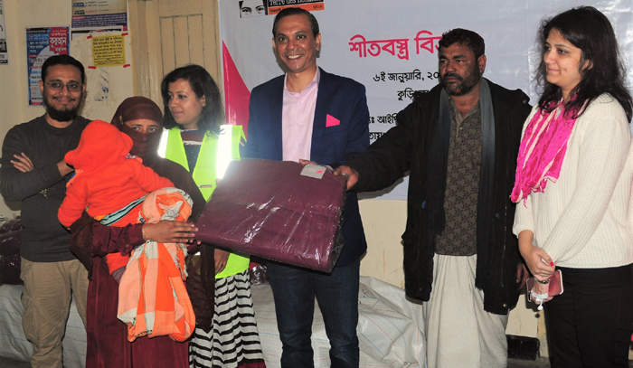 IPDC distributes blankets among destitute people