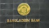 Bangladesh Bank to meet economists before making Monetary Policy