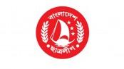 Bangladesh Chhatra League rallies on Dhaka University campus marking 3-year of the government