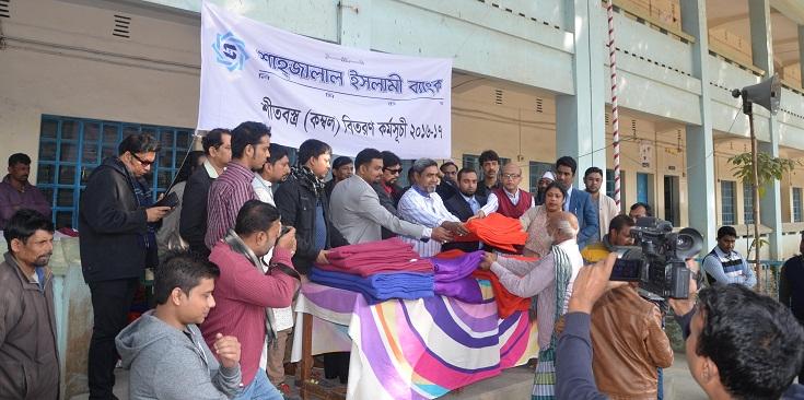 Shahjalal Islami Bank Ltd. distributes Blankets at Nawabganj