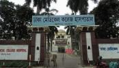 3 Sirajganj boiler blast victims die at Dhaka Medical College Hospital
