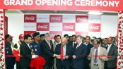 AMA Muhith opens Coca-Cola bottling plant at Bhaluka