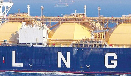 Govt may procure LNG   from Qatar RasGas