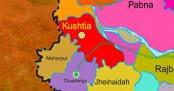 Robber killed in Kushtia 'gunfight'