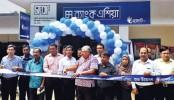 Bank Asia celebrates Agent Banking Day