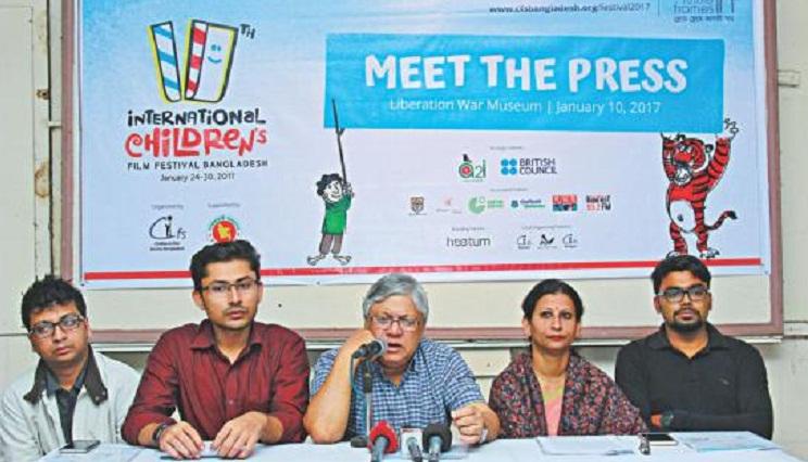 Children's Film Festival begins January 24 in Rangpur