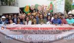 Mangal Shobhajarta's global recognition celebrated