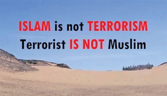 Islam and terrorism are not same