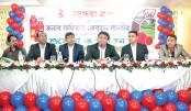 Bashundhara Group to set  up LP gas plant in Dhaka