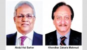 New Chairman and Vice Chairman of IUB  Founding Trust elected