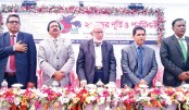 21st founding anniversary of Dr Abul Hossain University College