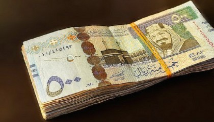 Saudi Arabia not to impose fees on financial transfers