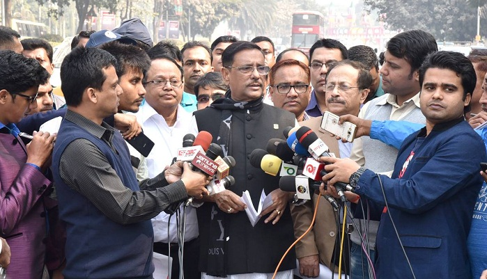 BNP itself breaks secrecy on search committee: Quader